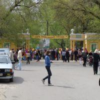 ГОРСАД, Урюпинск