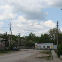 ПРИОЗЁРКА, Урюпинск