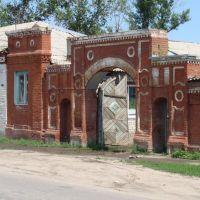 ВРАТА, Урюпинск