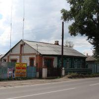 ТАКСИ  УРЮПИНСКА, Урюпинск