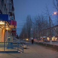 Проспект вечером, Урюпинск