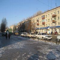 улица Фроловская, Фролово