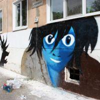Граффити, Фролово
