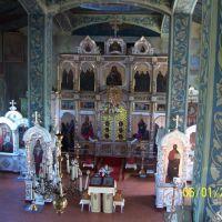 Интерьер Старой церкви Фролово, Фролово