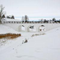 Мост через ров. Белозерск., Белозерск