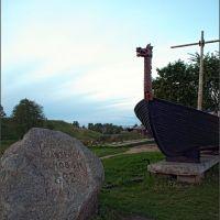 Памятный камень, Белозерск