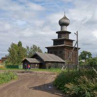 Церковь Ильи-пророка, Белозерск