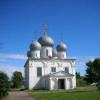 Belozersk, Белозерск