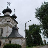 Church Всемилостивого спаса, Белозерск