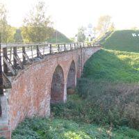 Мост через бывший ров, Белозерск