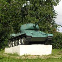 Памятник, Белозерск