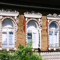 Windows, Белозерск