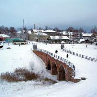 2003 Белозерск / Belozersk, Белозерск