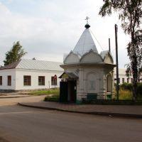 Часовня Кирилла Новоезерского, Белозерск