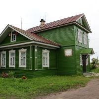 Музей природы, Белозерск