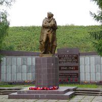 Памятник героям ВОВ, Белозерск