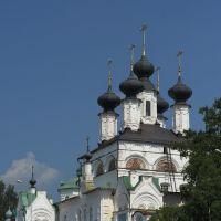 Собор Прокопия Праведного, Великий Устюг