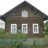 дом Ажгибкова, Верховажье