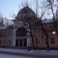 Dom kultury zheleznodorozhnikov, Вологда