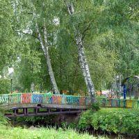 Vytegra. In the childrens Park / В детском парке, Вытегра