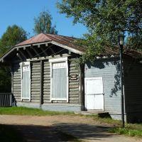 Vytegra. Former HPP. Water system Mariinskaya / Бывшая ГЭС на Мариинской водной системе, Вытегра