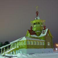 Новая церковь, Грязовец