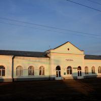Грязовец - ЖД Вокзал - 2010, Грязовец