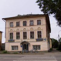 Магазин в бывшем купеческом особнячке, Грязовец