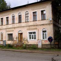 Здание старой почты, Грязовец