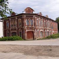 Раньше здесь был городской Дом Культуры, теперь районный центр детского творчества., Грязовец