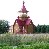 Храм на въезде в город, Грязовец