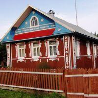 Аккуратный домик, Грязовец