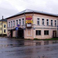 """Кофейня """"Грязенбург"""", Грязовец"""