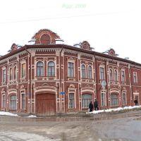 ул.Советская, Грязовец