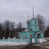 Грязовецкое кладбище, Грязовец