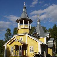 Церковь, Кадуй