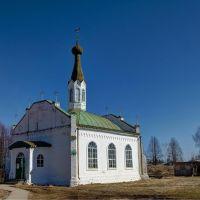 Церковь, Кичменгский Городок