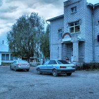 Центр4, Кичменгский Городок