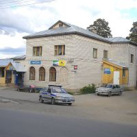 One of the local Pubs(left), Липин Бор