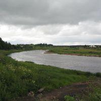 Вид на Юг, Никольск