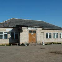 Автовокзал, Никольск