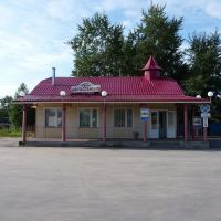 Вокзал в Нюксенице, Нюксеница