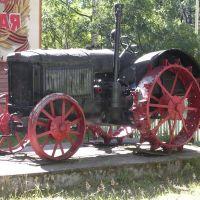 трактор ХТЗ, Тарногский Городок