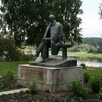 Памятник поэту Николаю Рубцову в Тотьме., Тотьма