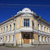 Библиотека, Устюжна