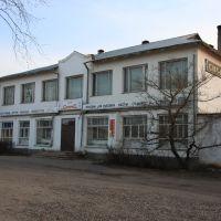 Сириус, Устюжна
