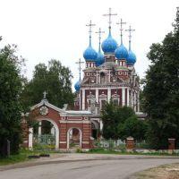 Храм Казанского образа Божией Матери, Устюжна