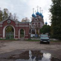 Церковь в Устюжне, Устюжна