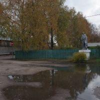 Памятник, Устюжна, Устюжна