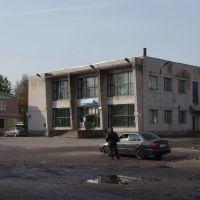 Устюжна, автовокзал, Устюжна